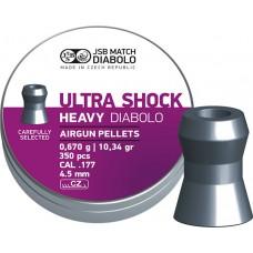JSB Ultra Shock Heavy 4.52 mm, 0.670 g (350 шт.)