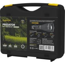 Armytek Predator Pro Hunting Kit (White)