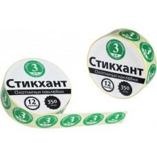 Стикхант Шайба 3 Бесконтейнерный