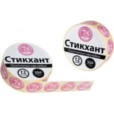 Стикхант Шайба 7.5 Бесконтейнерный