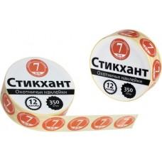 Стикхант Шайба 7 Бесконтейнерный