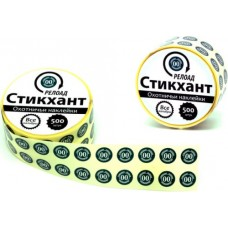 Стикхант Релоад Шайба 00 (диам. 9 мм)