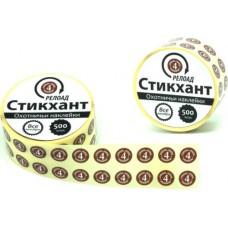 Стикхант Релоад Шайба 4 (диам. 9 мм)