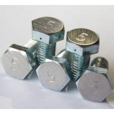 Жиклёр №5 алюминиевый 1 шт.